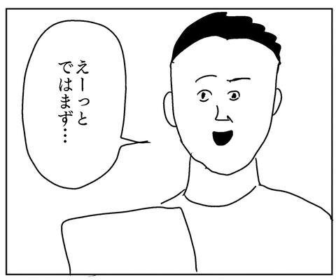 IMG_6326