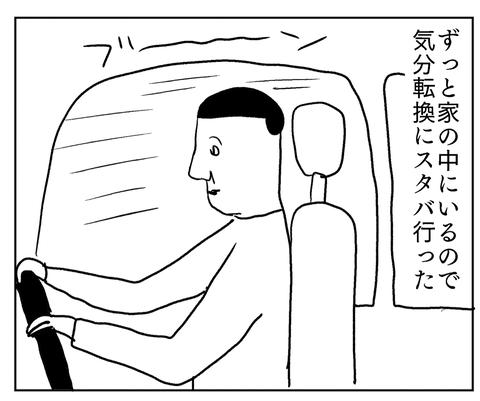 IMG_7853