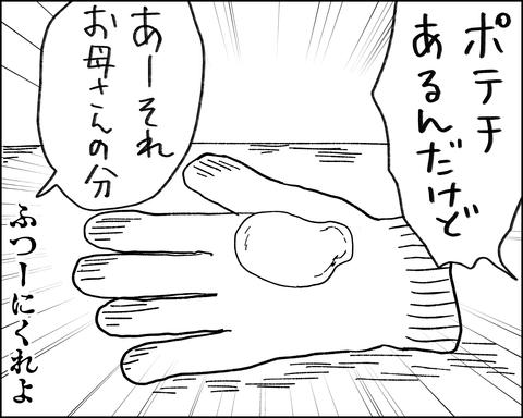 IMG_3678