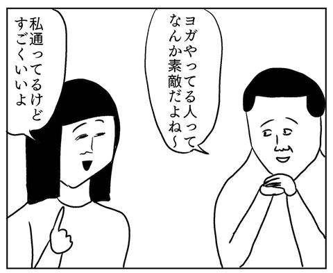 IMG_3794