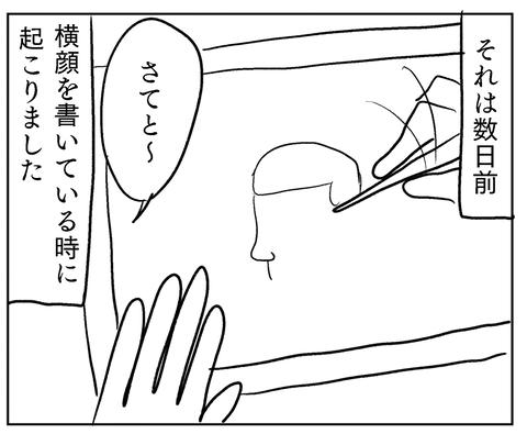 IMG_4012