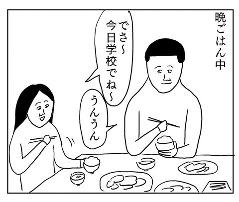 IMG_1489