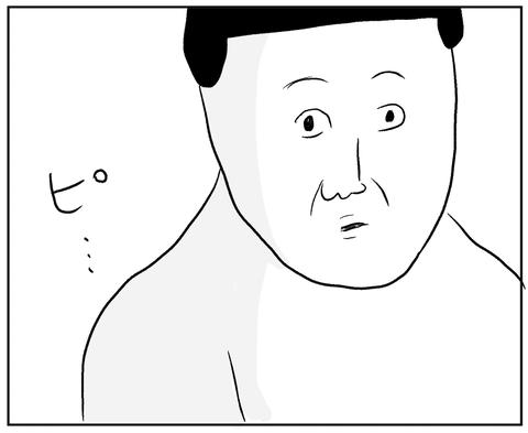 IMG_9803