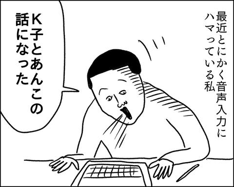 IMG_7906
