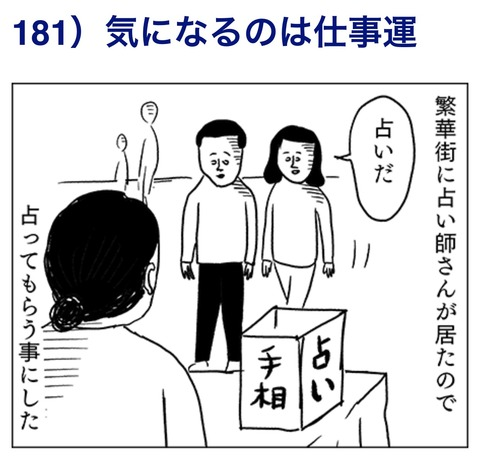 IMG_3925