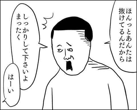 36747E19-60BF-4A8B-962A-A57FDBB0622C