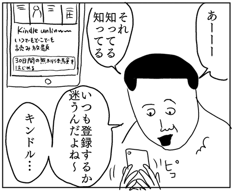 IMG_8993