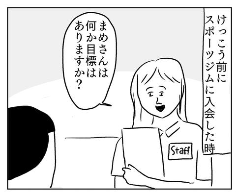 IMG_7998