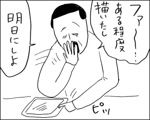 IMG_3765