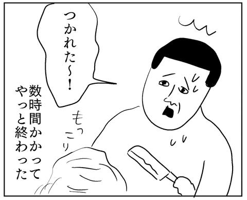 IMG_8712