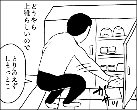 IMG_6875