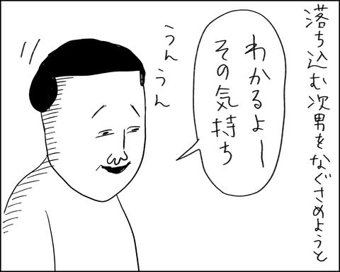 IMG_4107