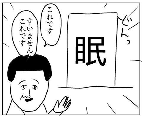IMG_4006
