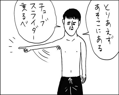 1lpokk