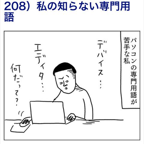 0C0C5DF6-334B-46D9-B6A2-D71A287055DD