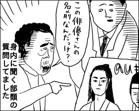 IMG_5429