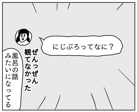 IMG_2550