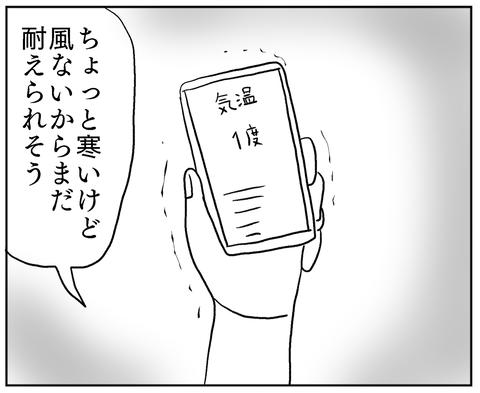 IMG_7627