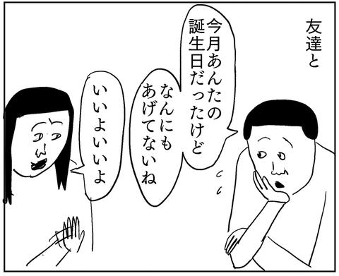 IMG_1433