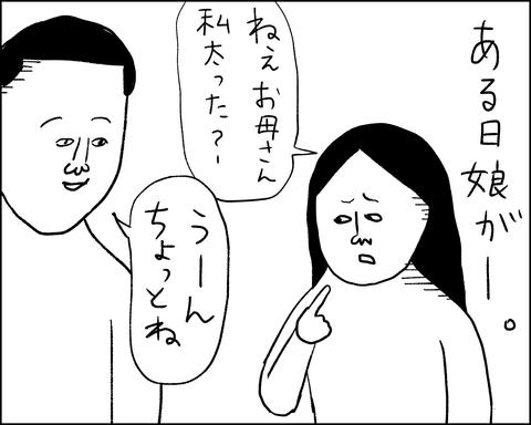 IMG_4472