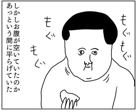 IMG_7112