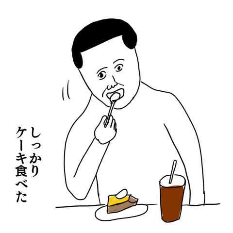 IMG_5645