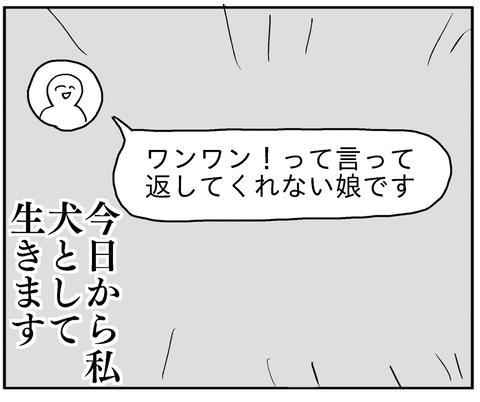IMG_8338