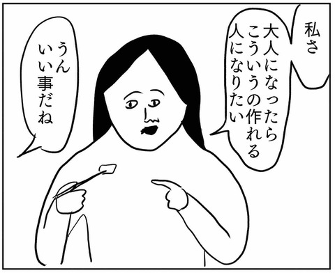 249DA764-4F3F-43DC-B4F1-237B70C11A1C
