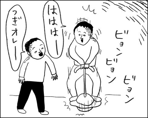 IMG_9289