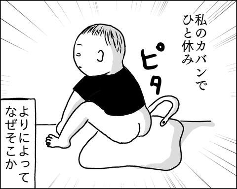 IMG_7320