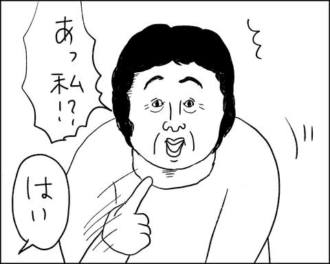 IMG_4488