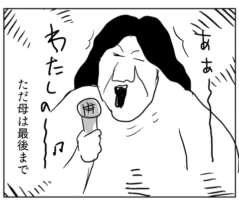 IMG_7832