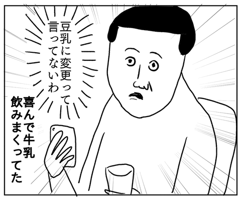 IMG_6096