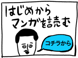 IMG_7358