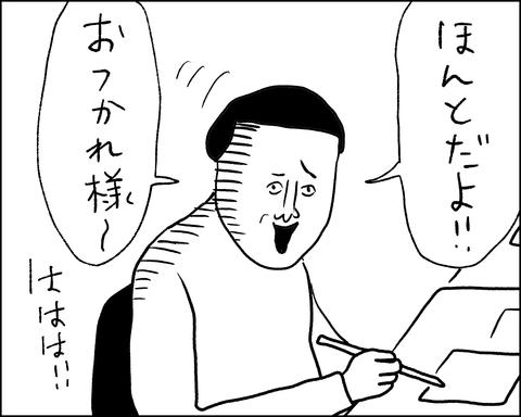 IMG_3006