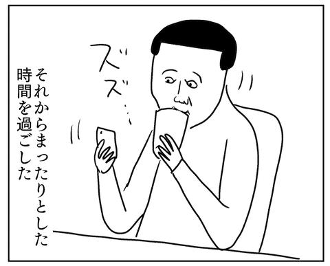 IMG_6088