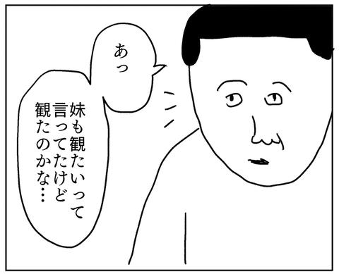IMG_1276