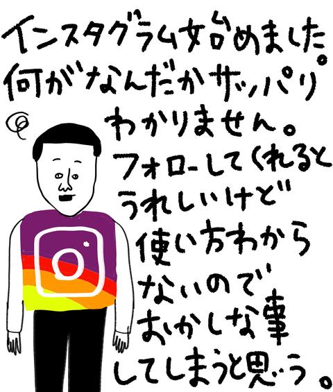 IMG_3831