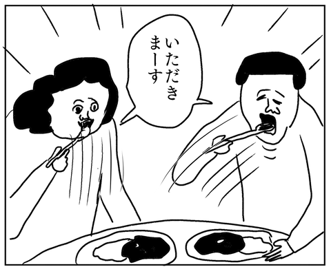 IMG_7278