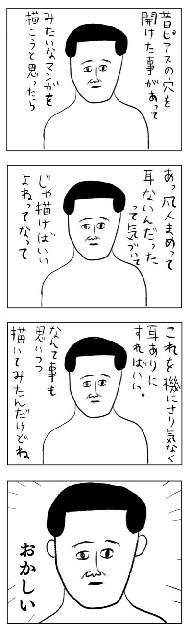 IMG_7169