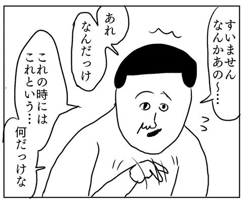 IMG_7860