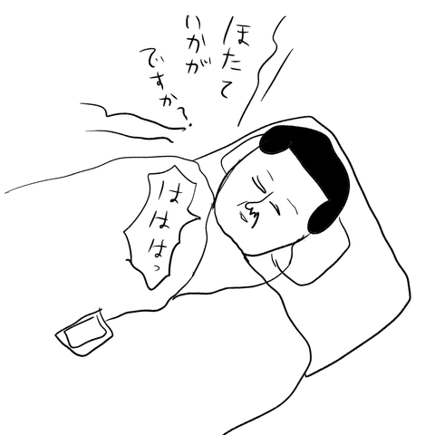 IMG_8383