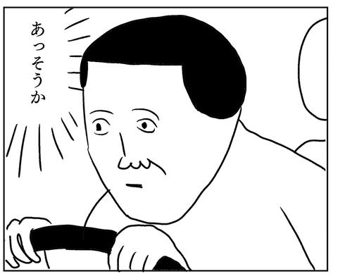 IMG_3866