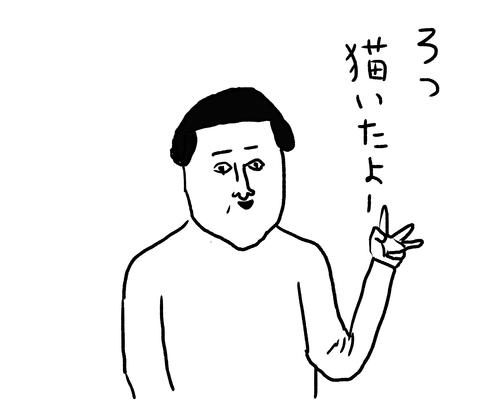 sあsfittonesu