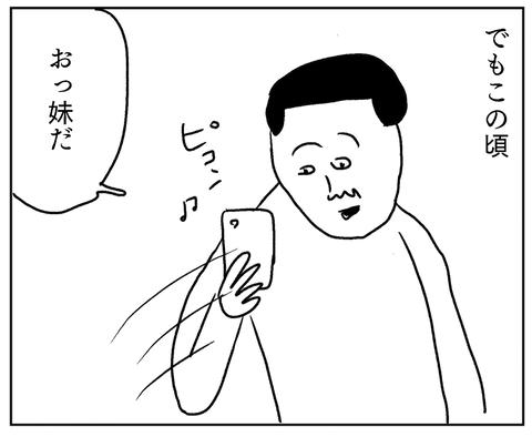 IMG_8093