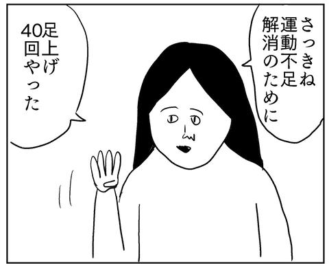 IMG_9485