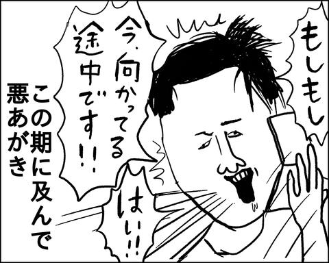 IMG_0553