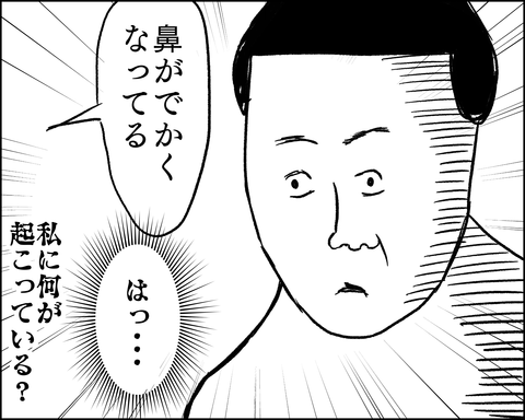 IMG_7421