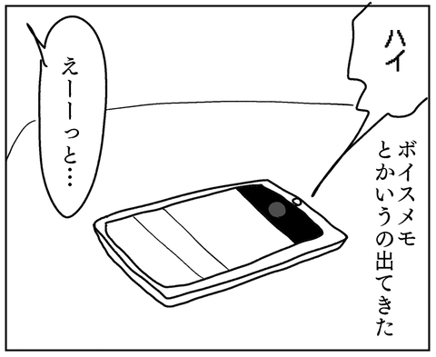 IMG_5233