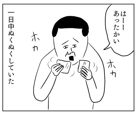 IMG_5534